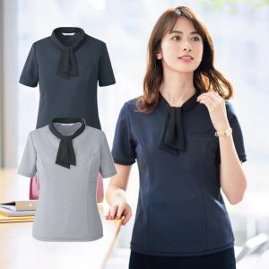 2018年新商品/オフィスポロシャツ/ESP-706/ネイビー/ブラック/ポリエステル100%/透けない/ニット素材/吸汗速乾/ホームクリーニング|uniform-net-shop