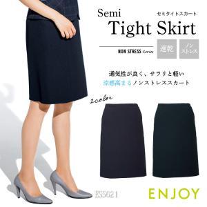 スカート レディース セミタイトスカート ネイビー ブラック オフィス ESS621 カーシーカシマ|uniform-net-shop