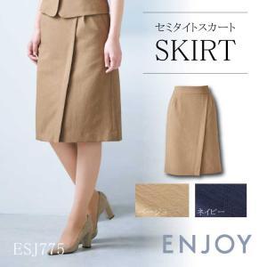 スカート レディース セミタイトスカート 軽量 ネイビー ベージュ オフィス ESS775 カーシーカシマ|uniform-net-shop