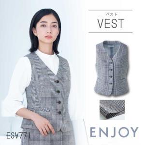 ベスト レディース オフィス チェック 事務服 通気性抜群 カーシーカシマ ESV771|uniform-net-shop