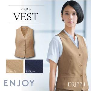 ベスト レディース スーツ オフィス ネイビー ベージュ 軽量 ESV-774 カーシーカシマ|uniform-net-shop