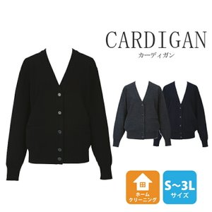 カーディガン レディース 女性用 オフィス 事務服 医療 ナース ゆったり 黒 グレー ネイビー  EW-99 カーシー|uniform-net-shop