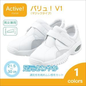 【新登場】マリアンヌ/MARIANNU/ナースシューズ/バリュ! V1/マジックタイプ/21.5-30/3E/ホワイト/メンズ/レディース/ユニセックス/大きいサイズあり uniform-net-shop
