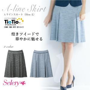 スカート レディース オフィス 事務服 S-16660 S-16660 セロリー TioTio(R)|uniform-net-shop