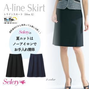 スカート レディース 事務服 オフィス ブラック ネイビー S-16670 S-16671 セロリー ニット|uniform-net-shop