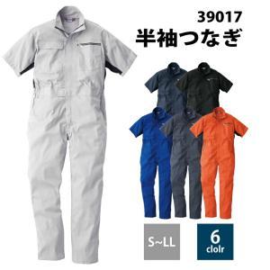 ツナギ 続服 作業服 メンズ 半袖 レディース ポリエステル65%綿35% 39017 桑和 uniform-net-shop