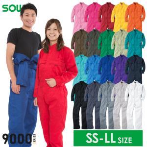 カラーつなぎ(21色)×刺繍加工サービスで差をつける。 【刺繍】  可能な文字 :常用文字(日本語、...