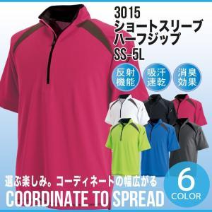 ショートスリーブハーフジップ/半袖/ポロシャツ/ドライメッシュ/メンズ レディース 男女兼用/反射/吸汗速乾/消臭/SS〜5L uniform-net-shop