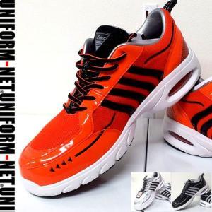 安全靴 スニーカータイプ(先芯有り)3色/85124|uniform-net-shop