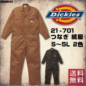 ツナギ ディッキーズ メンズ 続服 作業服 Dickies 21-701 山田辰 uniform-net-shop
