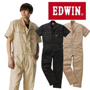ツナギ 続服 作業服 半袖 EDWIN エドウィン メンズ 31-81001 山田辰 uniform-net-shop