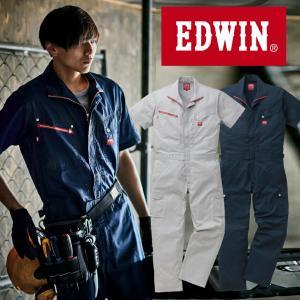 ツナギ 続服 作業服 エドウイン メンズ EDWIN 35-81003 山田辰 uniform-net-shop
