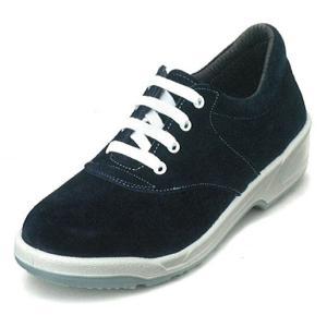 安全靴 女性用安全靴 ANL3011(ベロア) エンゼル|uniform-shop