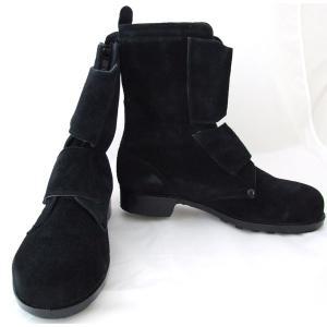 安全靴 耐熱安全靴 B520(ベロア) エンゼル|uniform-shop