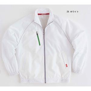 カジュアル ブルゾン 3150 バートル uniform-shop