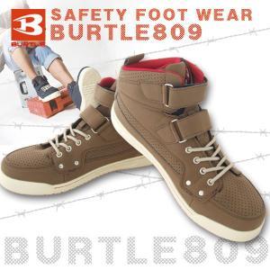安全靴 セーフティフットウエア 809 バートル|uniform-shop