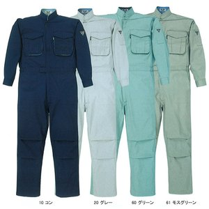 つなぎ服 つなぎ服 1288 ジーベック|uniform-shop