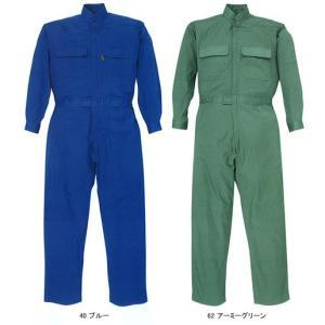 つなぎ服 つなぎ服 34000 ジーベック|uniform-shop