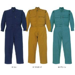 つなぎ服 つなぎ服 34001 ジーベック|uniform-shop