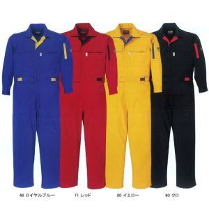 つなぎ服 つなぎ服 34005 ジーベック|uniform-shop