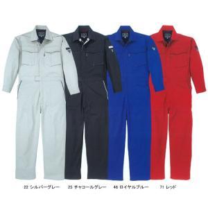 つなぎ服 つなぎ服 34007 ジーベック|uniform-shop