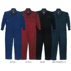 つなぎ服 つなぎ服 34880 ジーベック|uniform-shop