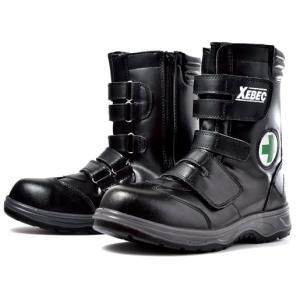 安全靴 セフティシューズ 85105 ジーベック|uniform-shop