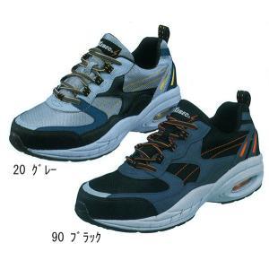 安全靴 セフティシューズ 85109 ジーベック|uniform-shop