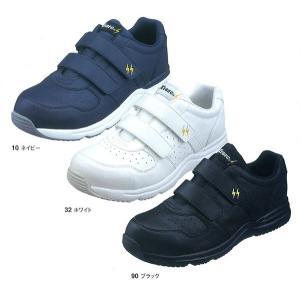 安全靴 セフティシューズ 85111 ジーベック|uniform-shop