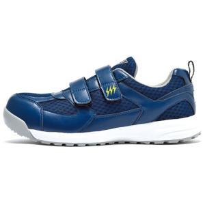 安全靴 静電セフティシューズ 85112 ジーベック|uniform-shop