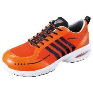 安全靴 セフティシューズ 85124 ジーベック|uniform-shop