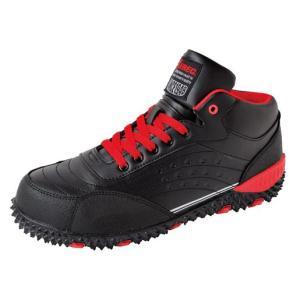 安全靴 セフティシューズ 85129 ジーベック|uniform-shop