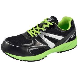 安全靴 セフティシューズ 85130 ジーベック|uniform-shop