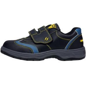 安全靴 セフティシューズ 85202 ジーベック|uniform-shop