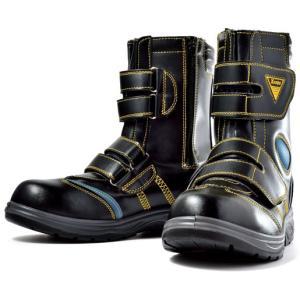安全靴 セフティシューズ 85204 ジーベック|uniform-shop