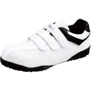 安全靴 セフティシューズ 85404 ジーベック|uniform-shop