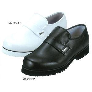 厨房靴 厨房シューズ 85660 ジーベック|uniform-shop