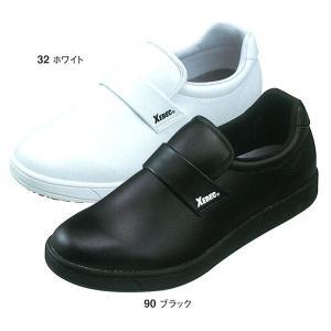 厨房靴 厨房シューズ 85663 ジーベック|uniform-shop