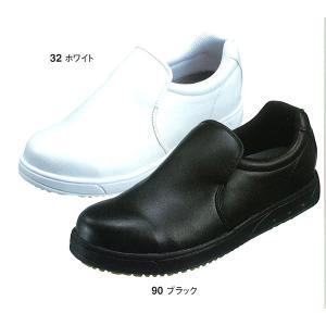 厨房靴 セフティ厨房シューズ 85664 ジーベック|uniform-shop