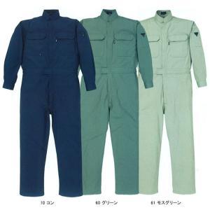 つなぎ服 つなぎ服 9180 ジーベック|uniform-shop