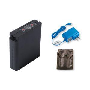 空調服 8時間対応大容量バッテリー・急速AC充電アダプターセット LIULTRA1 ジーベック|uniform-shop