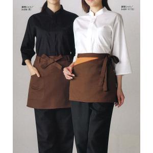 クッキング・サービス 調理シャツ・七分袖(男女兼用) 2-235 住商モンブラン|uniform-shop
