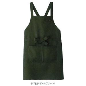 クッキング・サービス エプロン(男女兼用) 5-762 住商モンブラン|uniform-shop
