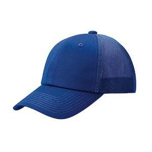 帽子 コットンツイルダブルメッシュCAP CTD-824|uniform-shop