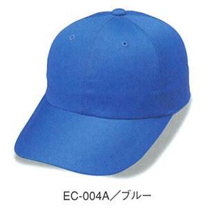 帽子 エコCAP EC-004A|uniform-shop