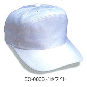 帽子 エコCAP EC-006B|uniform-shop