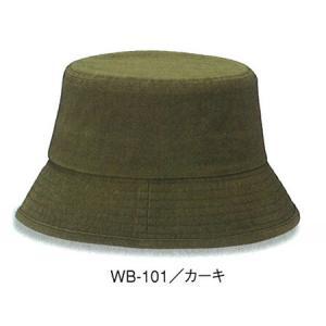 帽子 ウォッシュドバケットHAT WB-101|uniform-shop