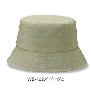 帽子 ウォッシュドバケットHAT WB-102|uniform-shop