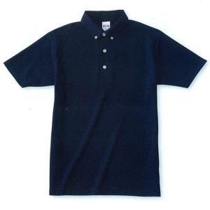 カジュアル ボタンダウンポロシャツ 00197-BDP トムス|uniform-shop