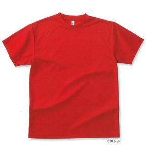 カジュアル ドライTシャツ 00300-ACT トムス|uniform-shop